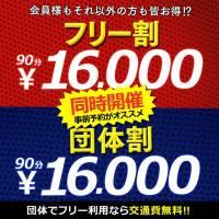 松本デリヘルPrecede 本店(プリシード ホンテン)