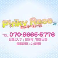 新潟アジアン・外国人Pinky Rose(ピンキーローズ)
