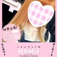 新潟手コキ 超素人専門店ぴゅあCECIL(チョウシロウトセンモンテンピュアセシル)のナイトナビ割引