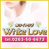 松本デリヘル White Love(ホワイト ラブ)のナイトナビ割引