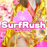 長野ピンサロSurfRush(サーフラシュ)