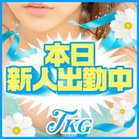 新潟手コキTKG(ティーケージー)
