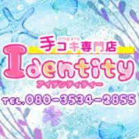 新潟手コキIdentity(アイデンティティー)
