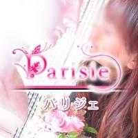 長野メンズエステParisie-パリジェ-(パリジェ)