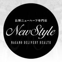 松本デリヘル NewSTYLE(ニュースタイル)のナイトナビ割引
