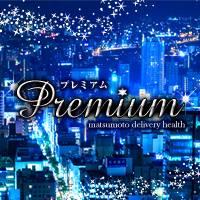 松本デリヘル Premium(プレミアム)のナイトナビ割引