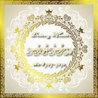 長野デリヘル siesta(シエスタ)のナイトナビ割引