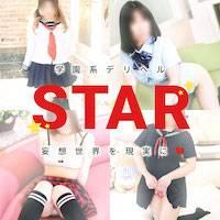 松本デリヘル STAR(スター)