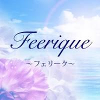 新潟メンズエステ Feerique ~フェリーク~(フェリーク)のナイトナビ割引