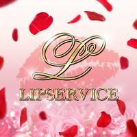 新潟デリヘル LIP  SERVICE(リップサービス)のナイトナビ割引