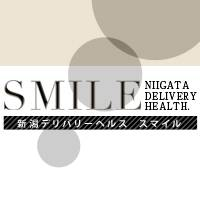 新潟デリヘル SMILE