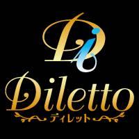 新潟駅前キャバクラ Diletto