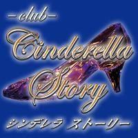 松本駅前キャバクラ Cinderella Story松本店