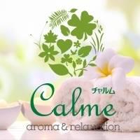 新潟駅南メンズエステ アロマ&リラクゼーション 癒し空間Calme