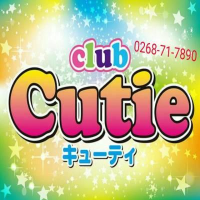 上田セクキャバ Cutie