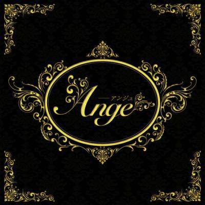 古町クラブ・ラウンジ Lounge Ange