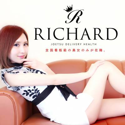 RICHARD(リシャール)