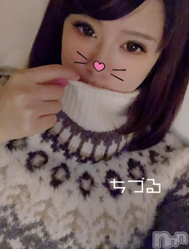 長岡デリヘルROOKIE(ルーキー) ちづる(24)の2019年2月13日写メブログ「お礼★」