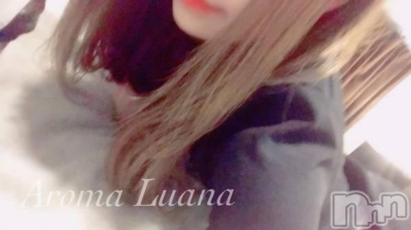 新潟駅前メンズエステAroma Luana(アロマルアナ) の2018年9月16日写メブログ「出勤日*」