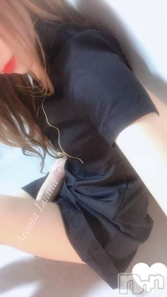 新潟駅前メンズエステAroma Luana(アロマルアナ) 楠木 なおの2月14日写メブログ「今日は*」