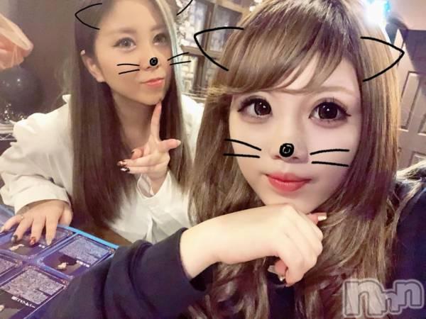 新潟駅前ガールズバーLA JEUNESSE(ラ ジュネス) Yunaの11月3日写メブログ「もうイヤだ」