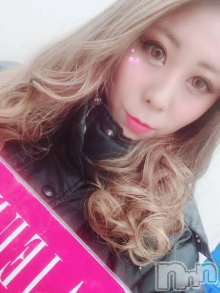 新潟駅前ガールズバーLA JEUNESSE(ラ ジュネス) Yunaの11月17日写メブログ「さむみざわ(˙꒳˙)⤵︎⤵︎」