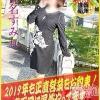 椎名すみれ(47)