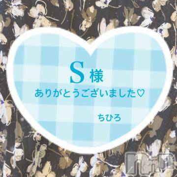松本メンズエステ ごらく松本(ゴラクマツモト) ☆千尋☆ちひろ(23)の4月18日写メブログ「4/16☆S様へ」