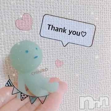 松本メンズエステ ごらく松本(ゴラクマツモト) ☆千尋☆ちひろ(23)の7月27日写メブログ「ありがとうございました?」