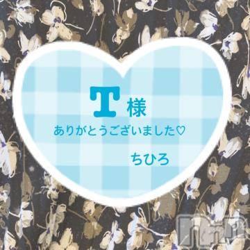 松本メンズエステ ごらく松本(ゴラクマツモト) ☆千尋☆ちひろ(23)の8月4日写メブログ「7/31☆T様へ」