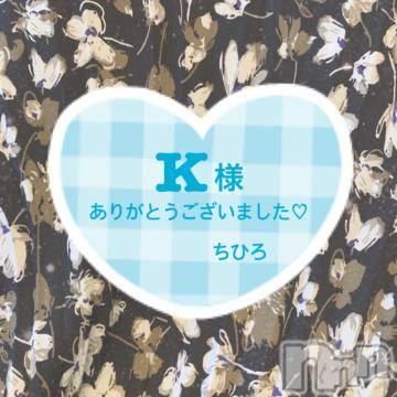 松本メンズエステ ごらく松本(ゴラクマツモト) ☆千尋☆ちひろ(23)の8月24日写メブログ「8/22☆K様へ」