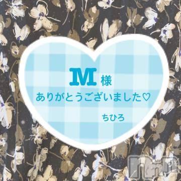 松本メンズエステ ごらく松本(ゴラクマツモト) ☆千尋☆ちひろ(23)の8月28日写メブログ「8/27☆M様へ」