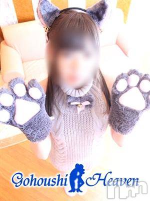 ねむ(26) 身長160cm、スリーサイズB82(D).W59.H83。松本デリヘル デリヘルへブン松本店在籍。