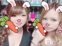 松本駅前キャバクラCLUB ZERO(クラブ ゼロ) ゆめみの2月15日写メブログ「にんじんさん」
