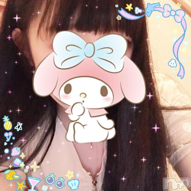長岡デリヘルROOKIE(ルーキー) 新人☆りこ(20)の2018年8月12日写メブログ「こんばんワンワン」