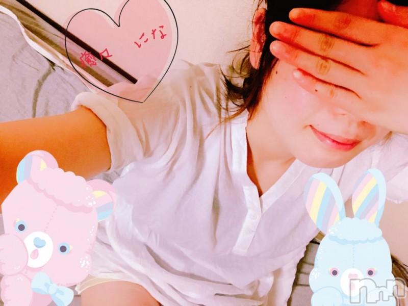 新潟メンズエステ癒々(ユユ) にな(24)の2018年8月13日写メブログ「もーにん!」