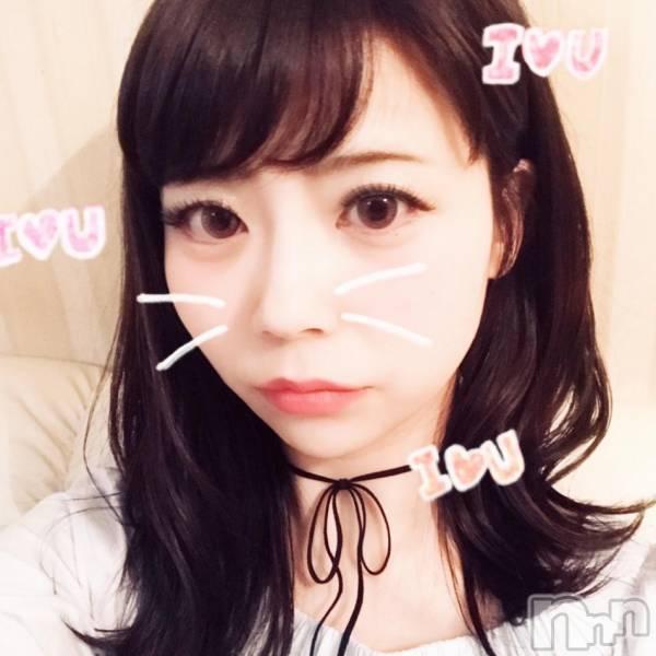 直江津スナックHearts(ハーツ) 梨音の3月17日写メブログ「3/17」