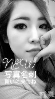 新潟駅前キャバクラclub purege(クラブ ピアジュ) 1部2部◆愛川 あんの1月25日写メブログ「NEW ☆ 来月から…」