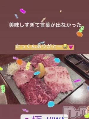 新潟駅前キャバクラclub purege(クラブ ピアジュ) 1部2部◆愛川 あんの1月29日写メブログ「5階→1階の素晴らしさ」