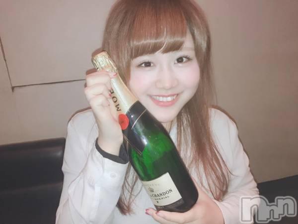 古町スナックsnack NODOKA(スナックノドカ) ママ あおいの1月24日写メブログ「happybirthday♡」