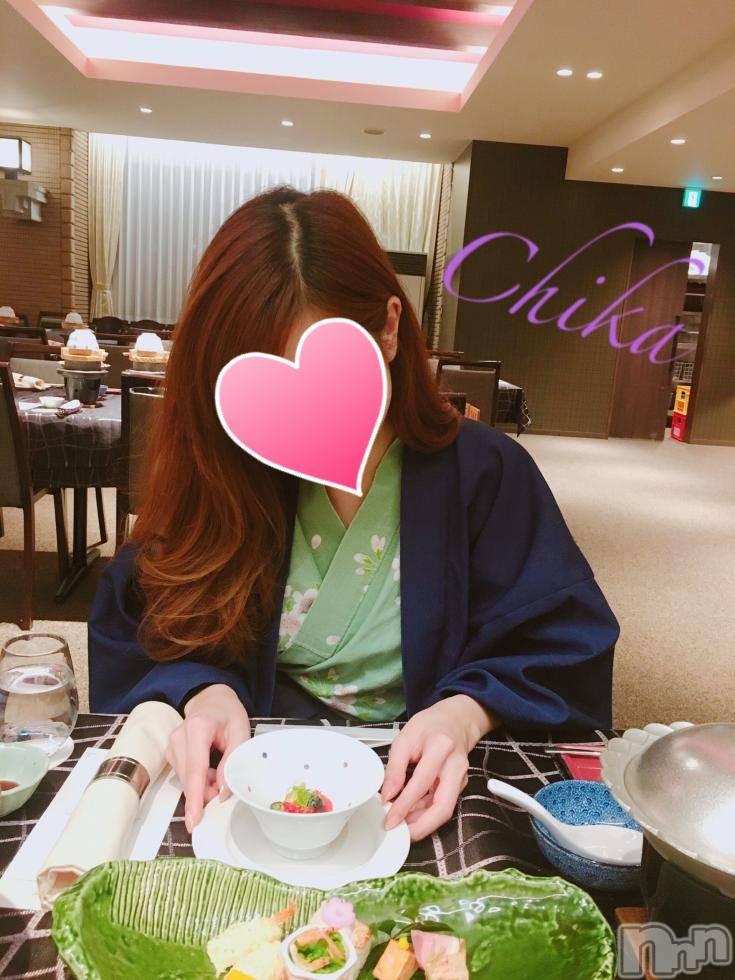 新潟デリヘルIris(イーリス) ちか(27)の1月31日写メブログ「最高な休日♡」