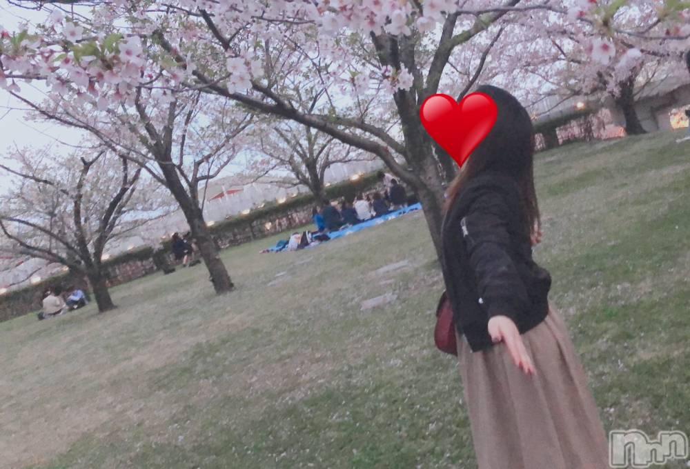 新潟デリヘルIris(イーリス) くるみ(20)の4月19日写メブログ「朝まで2人で(๑♡ᴗ♡๑)」