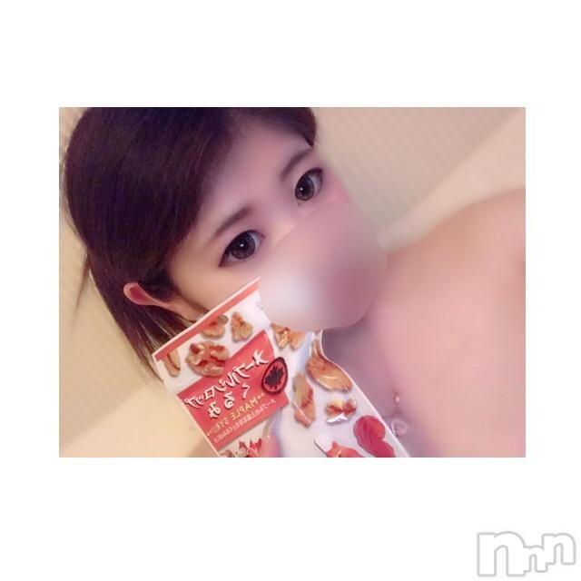 松本デリヘルColor 彩(カラー) れん(23)の2018年11月10日写メブログ「ありがとうございますっ」