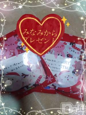 松本デリヘル Revolution(レボリューション) みなみ(20)の12月4日写メブログ「みなみの12月イベント💓 お誘い待ってます🎵」