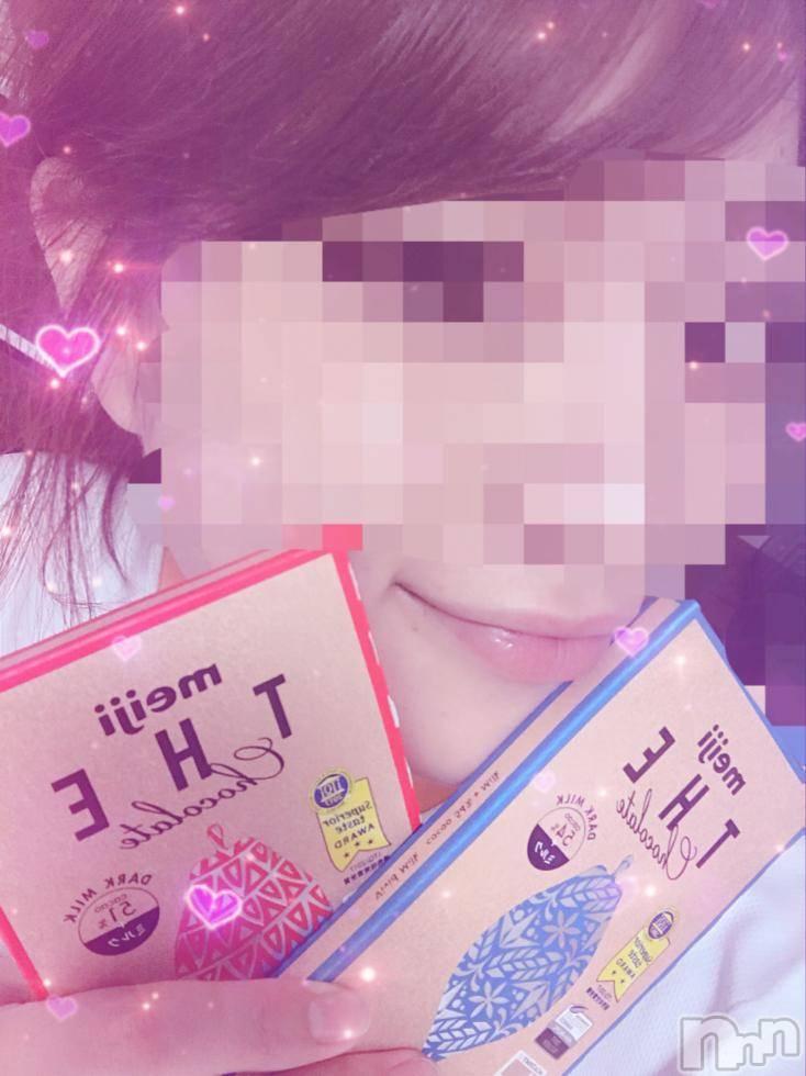 新潟メンズエステParisie-パリジェ-(パリジェ) 体験入店★ももか(25)の8月31日写メブログ「29日のお礼♡」