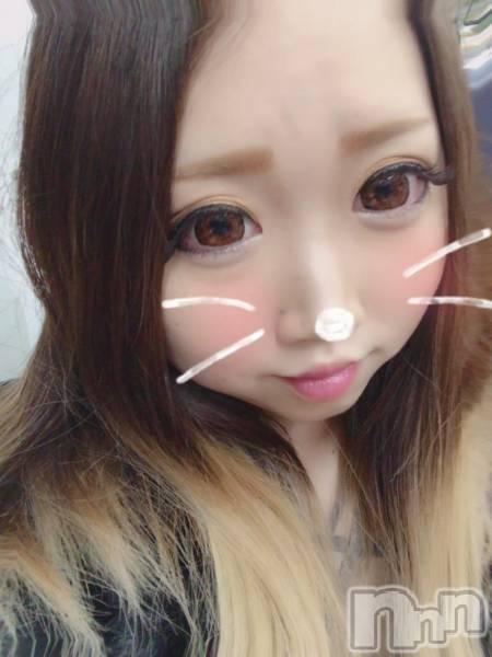新潟駅前キャバクラClub Un plus(アンプラス) 華乃の7月11日写メブログ「写真は」