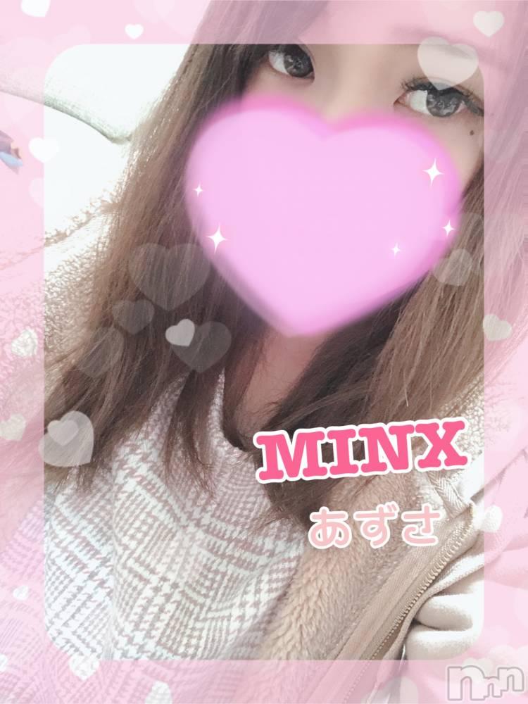 新潟デリヘルMinx(ミンクス) 梓【新人】(24)の11月21日写メブログ「ありがとっ❤お礼(*¨*)♡」