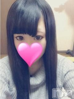 新潟ソープ本陣(ホンジン) きょうこ(20)の2018年7月12日写メブログ「男の潮吹きってやってみたくない?」