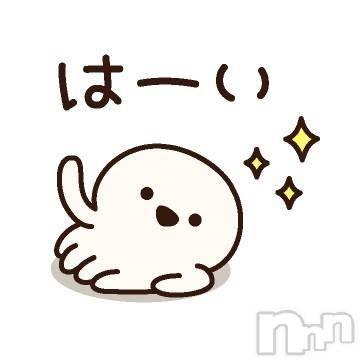 上田デリヘル上田デリバリーヘルス Luminous(ルミナス) こはる☆濡れ濡れ(25)の1月7日写メブログ「あけましておめでとうございます★」