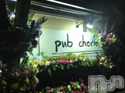 新潟市江南区スナック pub cherie(シェリー)の店舗イメージ枚目